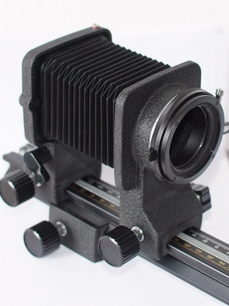 Makro měch Nikon PB-6 + NIKON BR-6 auto kroužek
