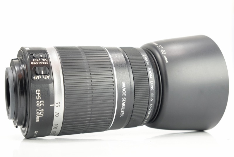 Canon EF-S 55-250mm f/4-5,6 IS SUPER STAV
