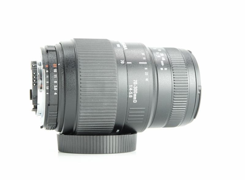 Sigma 70-300mm f/4,0-5,6 D MACRO pro Nikon