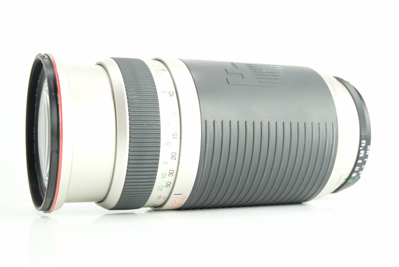 Voigtlander Ultron AF 100-400 mm f/4.5-6.7 pro Nikon