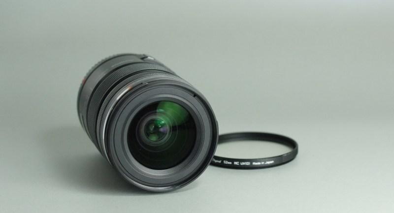 Olympus M. Zuiko Digital ED 12-50 mm