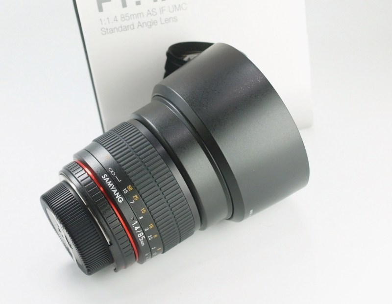 SAMYANG 85 mm f/1,4 AS IF MC pro Nikon TOP STAV